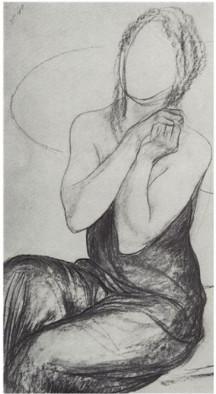 Love Charm by Roberta Feins